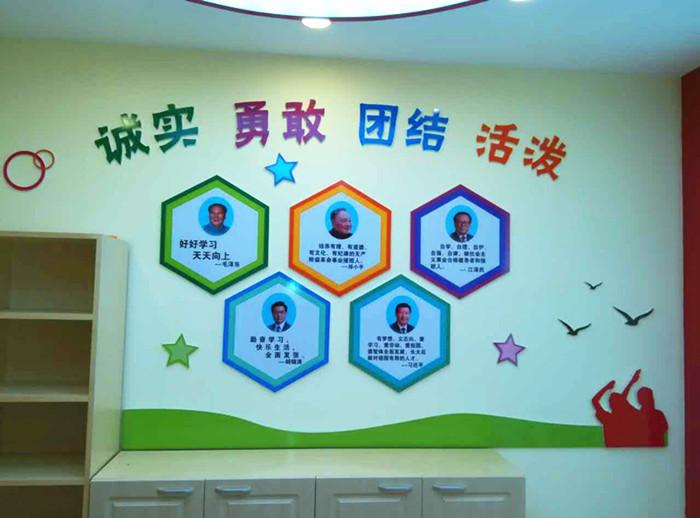 走廊文化设计