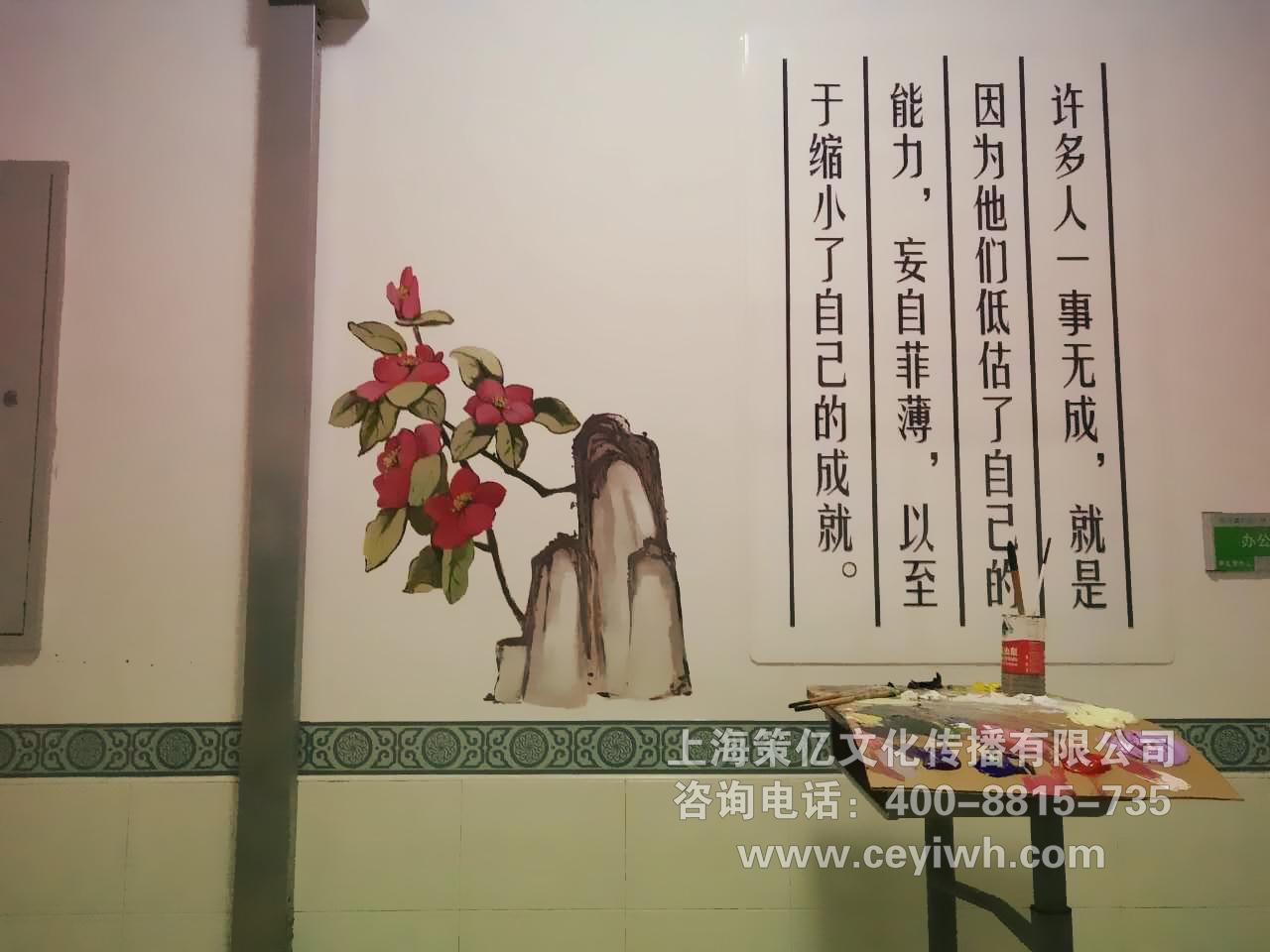 中国古典绘画上海张江中学校园文化墙建设 首选策亿文化
