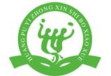 黄浦一中心世博小学校徽