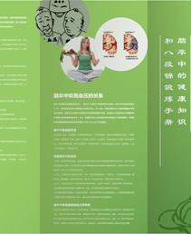 公司形象画册设计