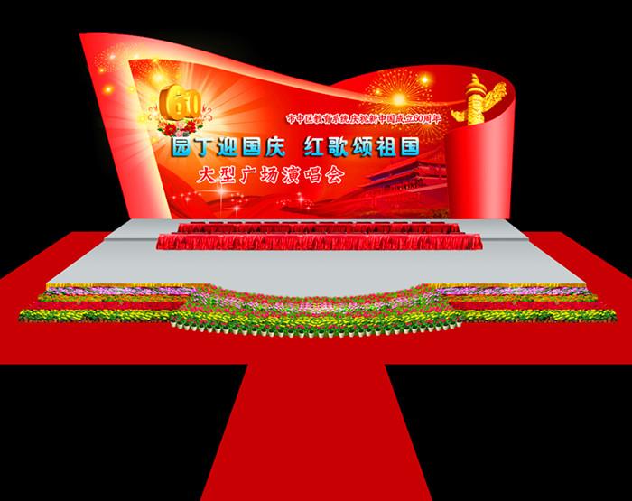 机关庆典活动策划组织与实施