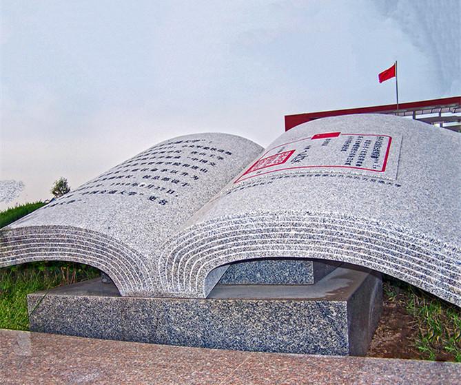 校园文化雕塑文化建设