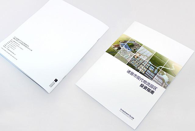 企业宣传画册设计与制作