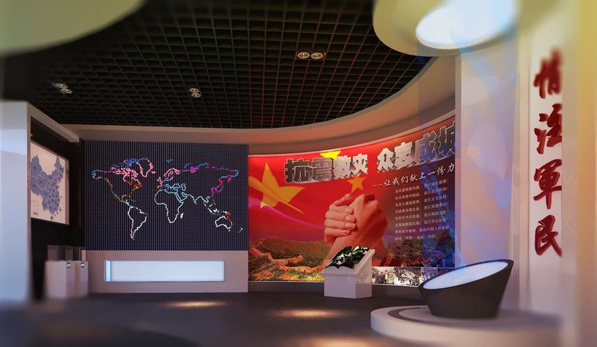 机关文化展示展厅