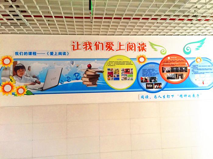 文汇小学文化走廊