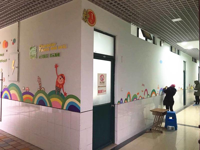 浦江第一小学走廊墙壁文化