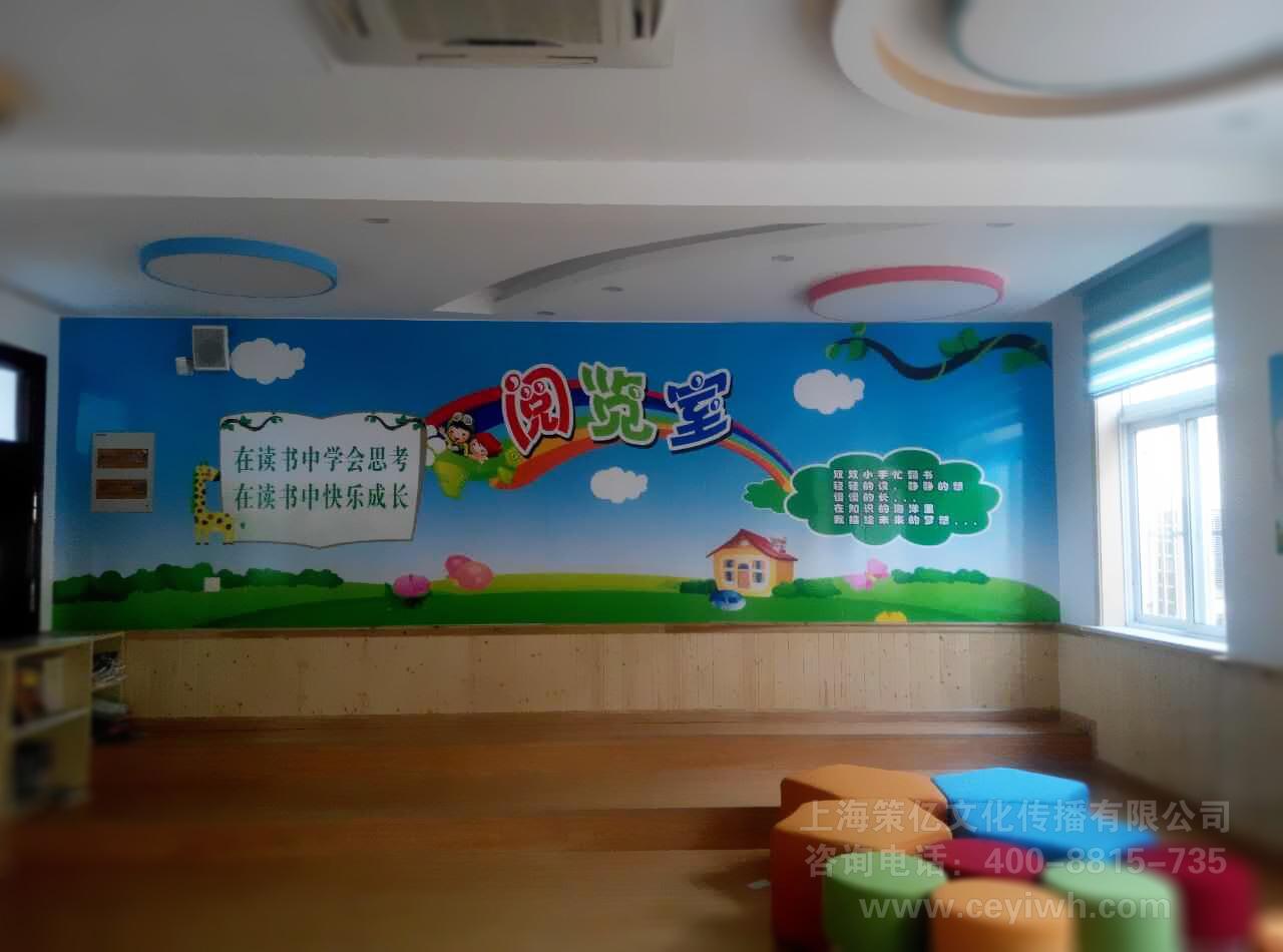 德州二村小学阅览室文化建设