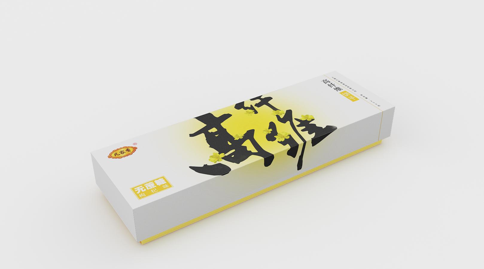 上海凡家香礼品饼盒包装设计
