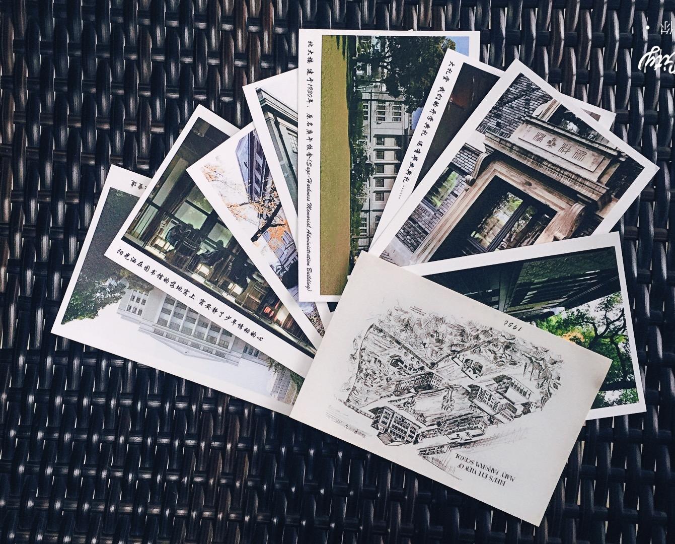上海第八中学印刷品