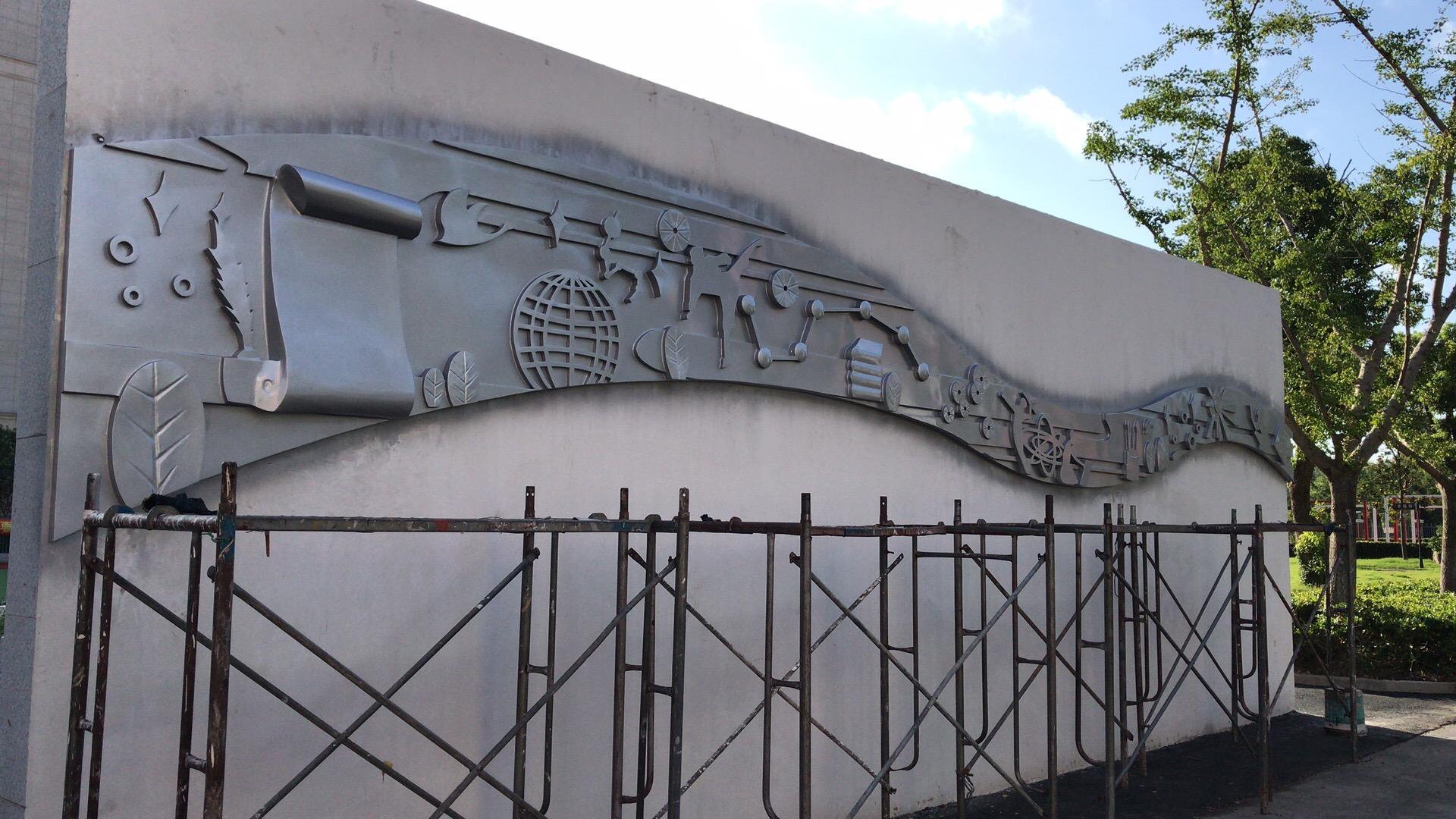 观澜小学文化墙